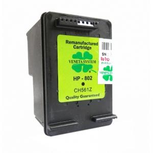 recycle-inkjet-ch561z-hp-802-black